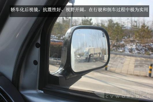 长安神骐T20测评5.jpg