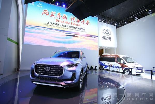 上汽大通D90 SUV概念车-快鱼 式发展 看上汽大通的两把 刷子高清图片