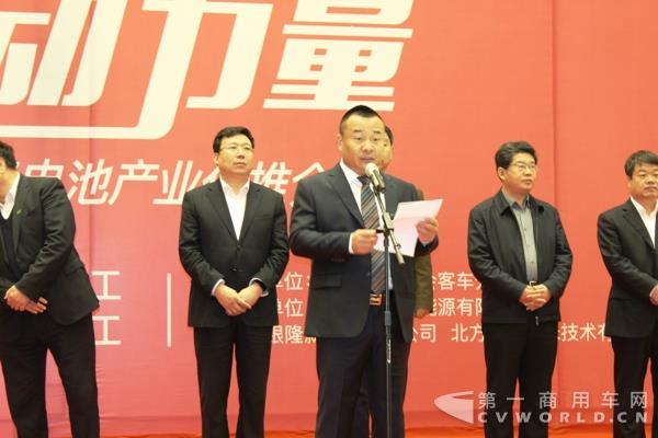 珠海银隆集团总裁孙国华发言