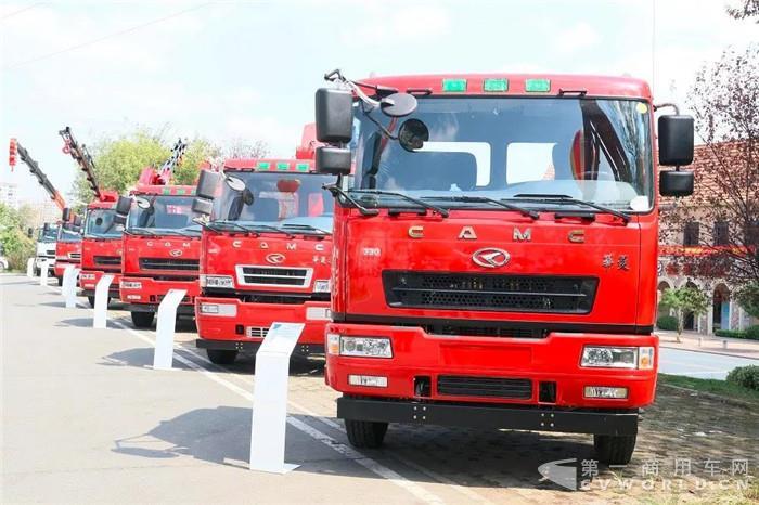 9月28日,华菱星马汽车集团专用车系列产品随州推介会于随州碧桂园凤凰