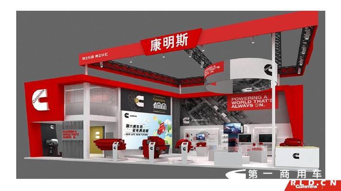 4月16日-25日,两年一度的上海国际车展(第十八届上海国际汽车工业展览会)将如期举行。除了大家关注的乘用车企品牌,商用车企的参展情况同样备受关注。据第一商用车网了解,本届上海车展出席的商用车厂商规模虽不及往届,但参与者也都蓄势待发。