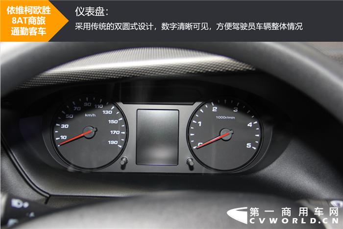近日,受上海车展热度影响,南京依维柯新推出的欧胜8AT自动挡车型又火了一把。自动挡作为轻客市场未来发展的风向标,国内已有多家欧系轻客品牌前瞻性的推出了相关车型,但这些车型多为6AT或6AMT。相比之下,依维柯欧胜在技术领先的道路上又多迈出了一步,该车匹配的是国内轻客领域首款8速手自一体自动变速箱。
