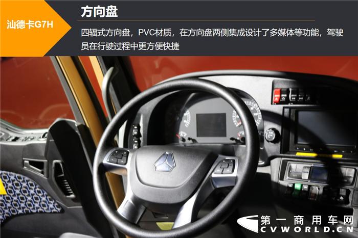 作为中国重汽旗下商用车矩阵中的高端品牌,汕德卡凭借着国产车的高性价比和媲美进口车品质的口碑,迅速占领了国内高端重卡市场。今年上海车展,汕德卡展示的一款达到国六排放的G7H 8×4轻量化环保自卸车,再度引起关注。