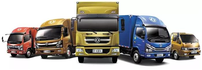 今年前四个月,东风公司累计销售商用车21.5万辆,同比增长4.81%,跑赢大市。其中,东风商用车有限公司销售中重卡6.49万辆,同比增长3.15%;东风汽车股份有限公司销售7.48万辆,同比增长13.97%,销售轻卡4.77万辆,同比增长27%;东风小康汽车有限公司销售3.04万辆;东风柳州汽车有限公司销售1.75万辆;郑州日产汽车有限公司销售1.68万辆,同比增长27.75%;东风特种商用车有限公司销售1.04万辆(含东风云南汽车有限公司)。