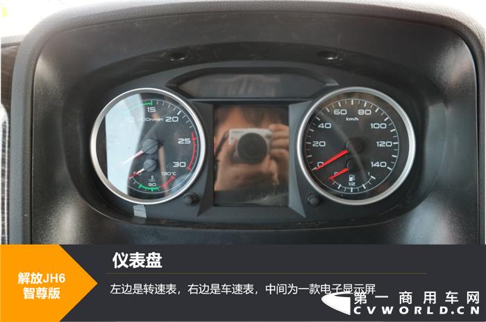 """今年5月全国上市的解放JH6智尊版就是这样一款产品,在车辆的驾驶室内部设置了一个""""MINI厨房"""",可烧水、做饭,可以说是开行业之先河。当然,解放JH6智尊版的亮点可不仅仅只是这一点。"""