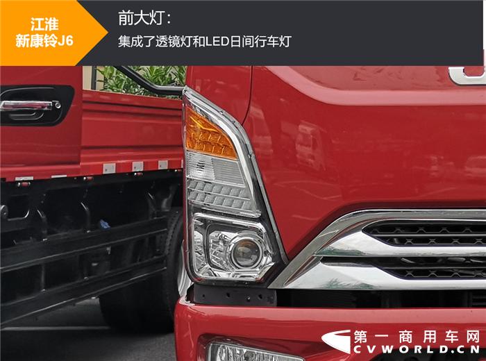 江淮作为从轻卡起家的企业,现今旗下帅铃、骏铃、康铃三大系列轻卡品牌已遍布每一个物流细分市场,且市场占比较高。新时期下,为进一步巩固市场地位,江淮仍在不断研发新车型以丰富自身的产品线。近日,江淮推出了一款定位于城郊高效物流运输市场的车型——新康铃J6。接下来,就为大家细致解析下这款江淮新康铃J6单排驾驶室车型。