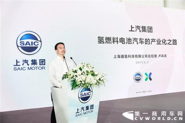 今天,上海化工区、上汽集团燃料电池车全场景应用暨加氢站落成仪式在上海化工区举行。这是双方战略合作的重要落地成果,将进一步加快上汽氢燃料电池车商业化进程,推动上海建设成为世界一流的燃料电池汽车创新中心和产业高地。