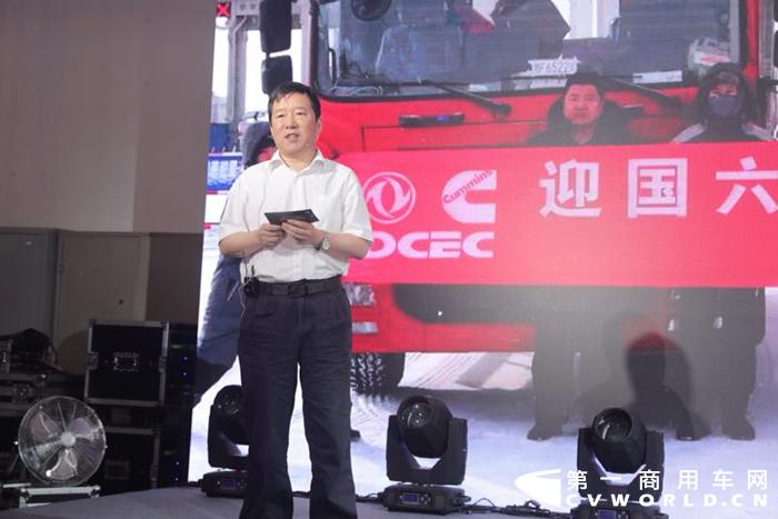 东风商用车技术中心总工程师王必璠.png
