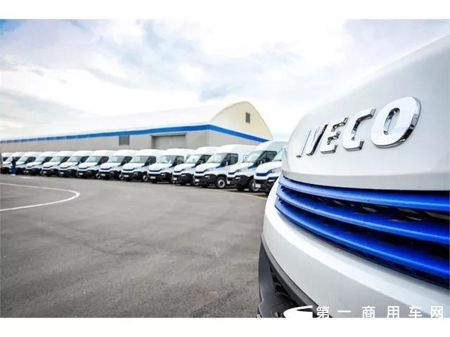 5月27日,Centrosinergija 车队加入了45辆全新的依维柯 Daily Natural Power天然气车,型号为35S14N V 。正式的交车仪式在依维柯公司位于塞尔维亚贝尔格莱德的经销商——Auto Cacak Komerc举行。