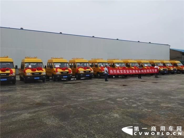 """7月18日,中国铁路西安局集团有限公司迎来了一批""""新成员"""",TA们的加入,将继续为铁路工程事业做出贡献。TA们有一个统一的名字——新得意工程车。除了本期签约的45辆之外,在中国铁路西安局集团已经有560多辆依维柯啦~加在一起有600多辆~600辆,听上去就够霸气!"""