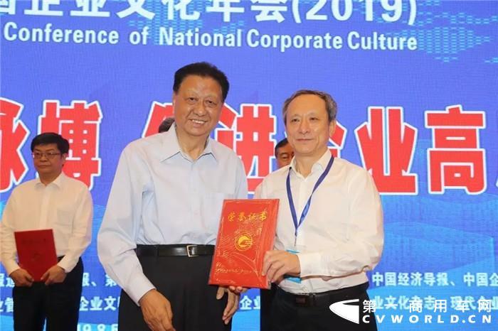"""由中国企业联合会、中国企业家协会主办的""""全国企业文化年会(2019)""""于8月5日在北京举行。年会主题为:把握新时代文化脉搏,促进企业高质量发展。徐工集团荣获全国企业文化优秀成果特等奖,成为全国工程机械行业唯一获此殊荣的企业。"""