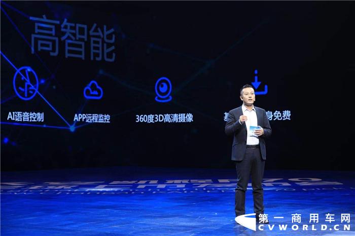 """北京时间2019年10月28日,以""""性能典范 全球风范""""为主题的长安凯程F70全球上市发布会在以北京为主场,覆盖全国60多个地区及海外主力市场同步举行。"""