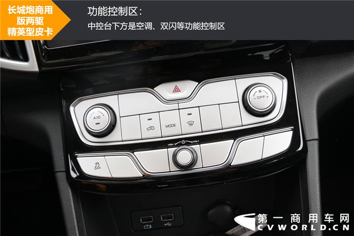 """10月25日,继越野版和乘用版长城炮皮卡亮相后,商用版长城炮皮卡在开封正式上市;该车搭载 2.0T国六汽油发动机,加之采埃孚8AT自动变速箱,售价仅为11.18万元。这个价格无异于是""""买发动机和变速箱送辆车""""。"""