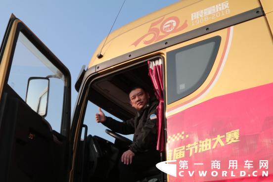 20191029 车联网节油大赛2.0新闻通稿-决赛稿(4)(1)537.png