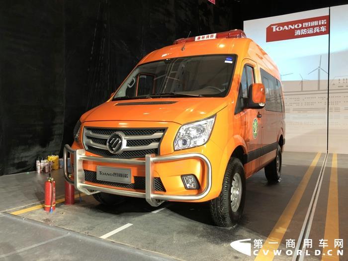 12月3日,福田汽车&福田戴姆勒汽车中国商用车创新展览会将在成都盛大举行,并同期举行福田汽车&福田戴姆勒汽车2020全球合作伙伴大会。