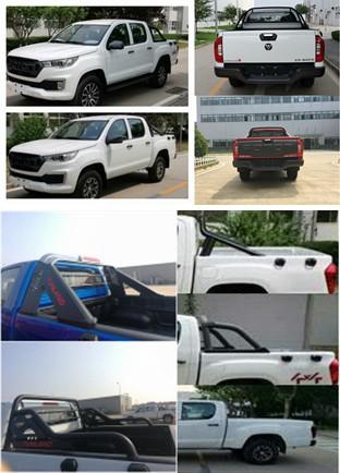 4月30日,工信部发布了《道路机动车辆生产企业及产品公告》新产品公示,相较于上一批,本次公示的车型数量较少。其中,有两款皮卡新车引起了小编兴趣。一款是长城炮,另一款是福田拓陆者。
