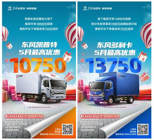 """2020年,是打赢""""蓝天保卫战""""的攻坚年,各地对重型柴油货车的管控逐步升级,国三柴油车辆淘汰的步伐进一步加快。据了解,北京、河北等多地已出台国三车限行及淘汰补贴新政,邢台市更是提出4月底前就要淘汰所有不合格国三及以下柴油货车。"""