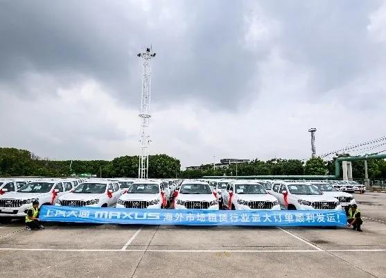 8月28日,400辆上汽皮卡T60订单车辆正式起航发运卡塔尔,这意味着有史以来中国皮卡品牌在卡塔尔市场的最大订单开启交付。同时,400辆T60亦是上汽大通MAXUS海外市场租赁行业的最大订单。