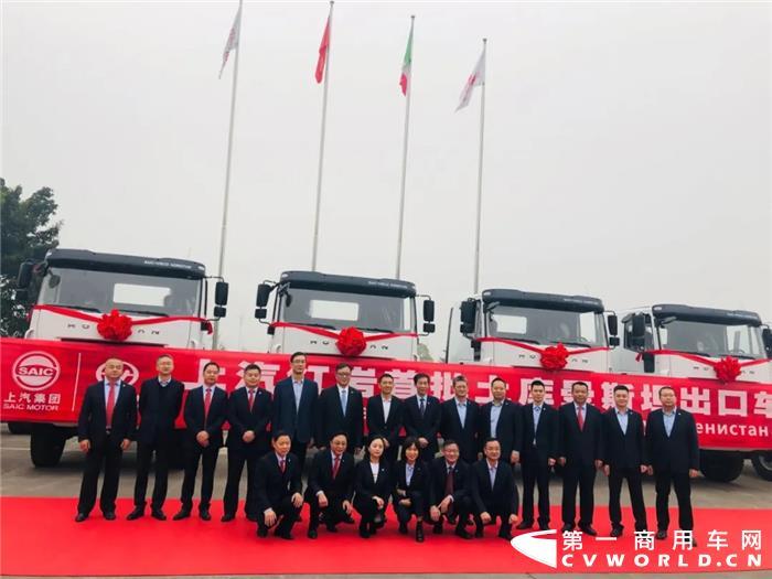 2020年10月27日,上汽红岩多款全驱重卡批量发往土库曼斯坦,标志着上汽红岩在中亚的市场版图又进一步扩大。