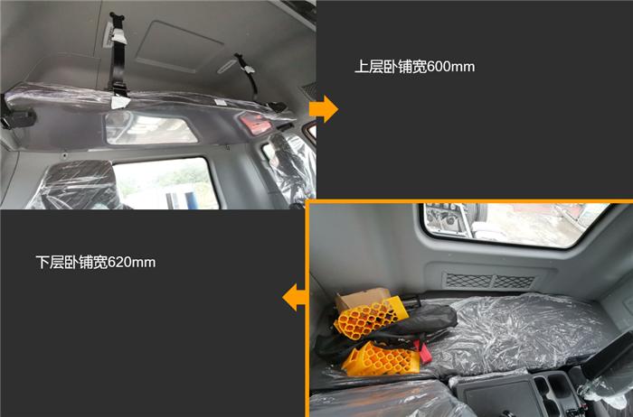 为了取得更大的市场突破,近日,奥铃携大黄蜂高顶双卧国六产品在成都区域上市,当天仅大客户就斩获了40台订单,足见其产品力。