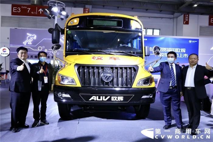 11月18日,2020北京国际道路运输、城市公交车辆及零部件展览会在北京拉开帷幕,自主客车品牌代表——福田欧辉客车携4款新重产品参展,包括福田欧辉BJ6460EVBA自动驾驶客车、BJ6129城市客车以及新一代校车BJ6116、70MPa氢燃料客车BJ6122两款新品,集中展现自动驾驶、新能源等技术领域的最新成果。