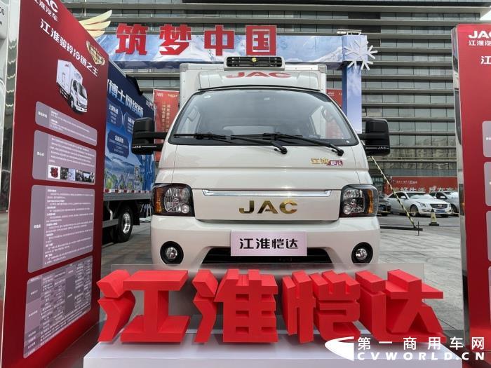 江淮恺达轿卡2.jpg