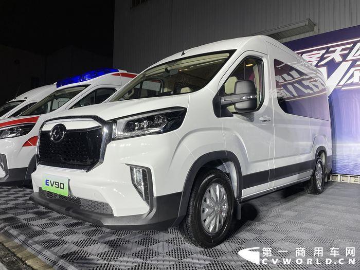 上汽大通MAXUS EV90電尊王.jpg